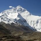 Mt. Everest Great Adventurers