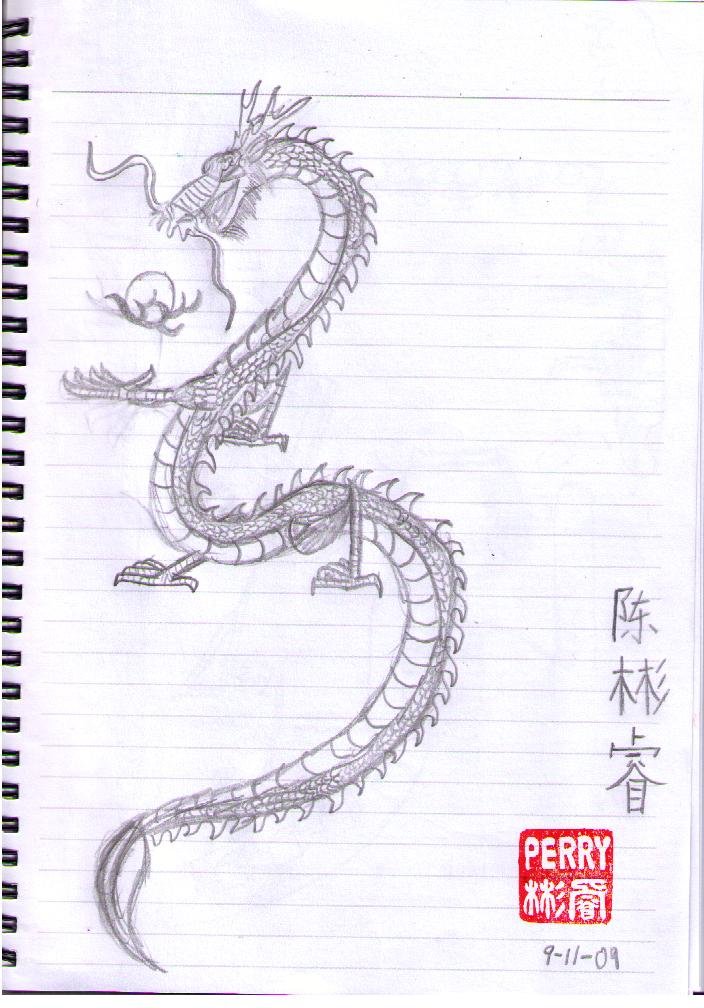 Review How to Train Your Dragon Perry Chen's dragon pencil drawing