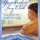 Amazing Book Review: Grandfather's Story Cloth