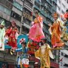 Cheung Chau Bun Festival